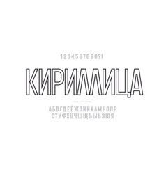 Cyrillic alphabet outline style - russian font vector
