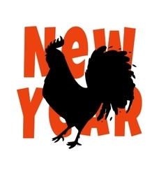 new year silhouette a black vector image