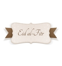 Eid al-fitr decorative greeting banner vector