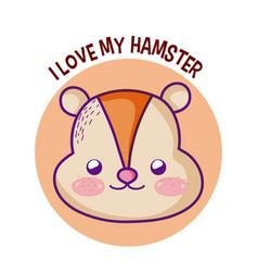 I love my hamster vector