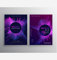 music party flyer poster invitation template vector image vector image