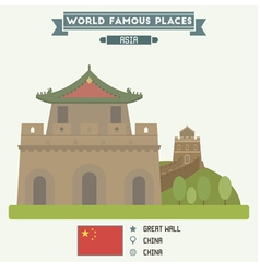Great Wall vector image