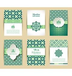 Ramadan document template vector