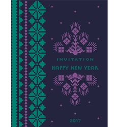 Vertical ornamental invitation card Happy New Year vector image vector image