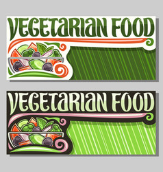 Banners for vegetarian food vector