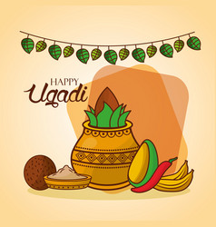 Happy ugadi invitation card festive indian vector