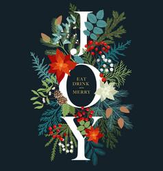 christmas invitation with word joy plants vector image