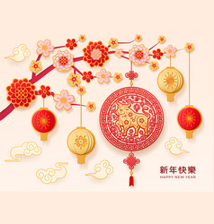 cny ox chinese zodiac sign greeting card design vector image