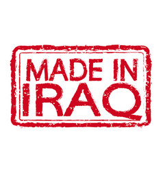 made in iraq stamp text vector image