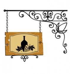 Wine cellar sign vector