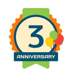 birthday third badge banner design flat vector image vector image