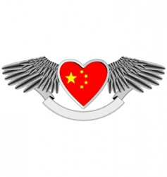 winged flag vector image vector image