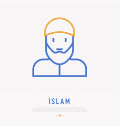 bearded arabic man in muslim hat vector image