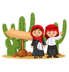 two islamic kids by the wooden sign vector image