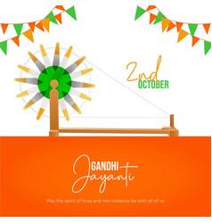 Gandhi jayanti banner design vector