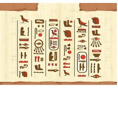 Ancient egypt papyrus frame border cartoon vector