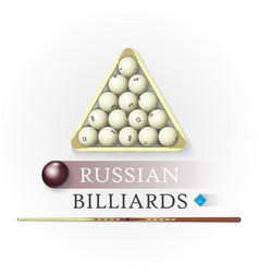 russian billiards background vector image