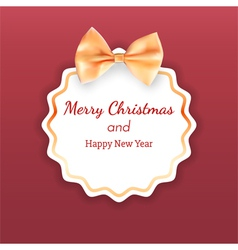 Christmas card2014 vector image