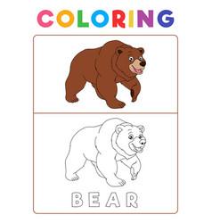 Funny bear coloring book with example preschool vector