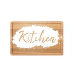 Kitchen in flour vector