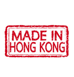 made in hong kong stamp text vector image