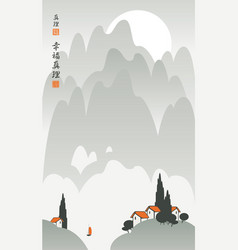 Mountain landscape with village and hieroglyphs vector