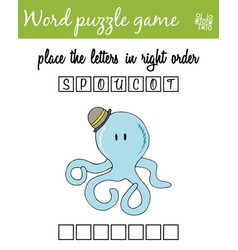 Words puzzle game with octopus place the letters vector