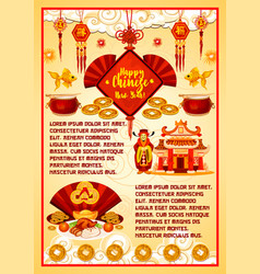 Chinese new year ornaments greeting card vector