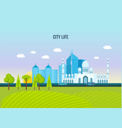 City life architecture structure of the city vector