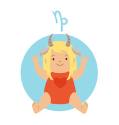 Cute little boy as capricorn astrological sign vector