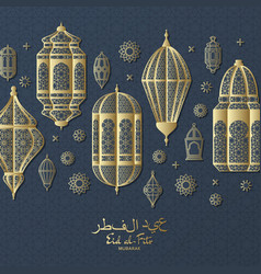 eid al-fitr background islamic arabic lantern vector image
