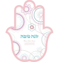 Jewish holiday background Rosh Hashanah holiday vector