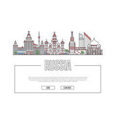 travel to russia poster in linear style vector image