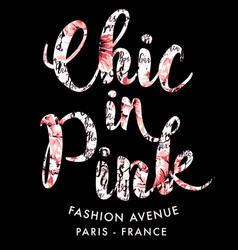 chic in pink fashion vector image vector image