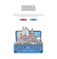 Touristic russia poster with open suitcase vector