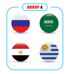 football championship flags group a vector image