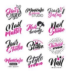 logo beauty salon lettering set hair studio and vector image