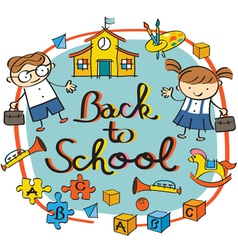 Kids Student back to School Heading vector image