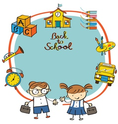 Kids Student back to School Round Frame vector image