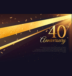 40th anniversary celebration card template vector image