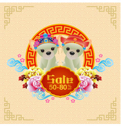 Chinese new year sale background vector