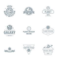 Galactic logo set simple style vector