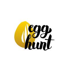 handwritten lettering egg hunt vector image vector image