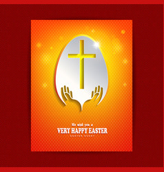 Composition of orange hue with easter egg and text vector