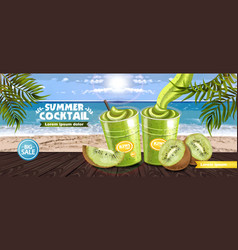 kiwi smoothie tropic banner realistic vector image