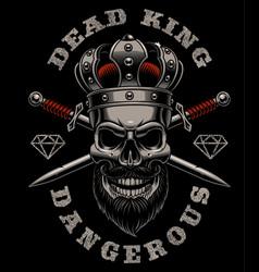 skull king vector image vector image