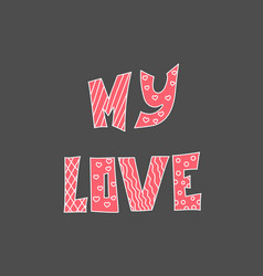 my love hand drawn lettering hand drawn elements vector image vector image