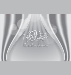 ramadan backgrounds arabic islamic calligraphy vector image