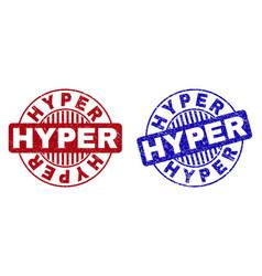 Grunge hyper textured round watermarks vector