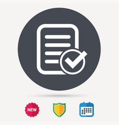 file selected icon document page with check vector image